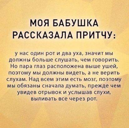 (25) Одноклассники