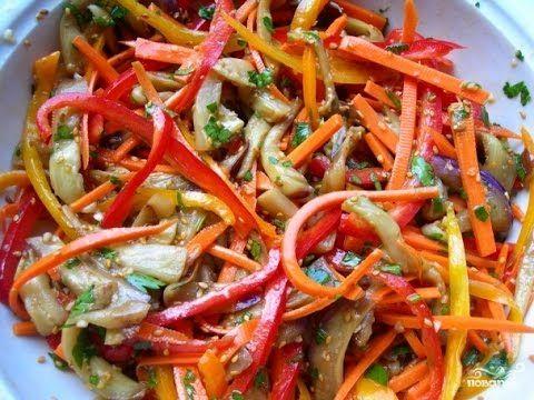 Баклажаны с морковью по-корейски Очень вкусно