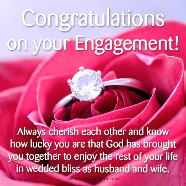 Engagement Wishes And Congratulation Messages Wishesalbum Com Engagement Message Happy Engagement Engagement Congratulations