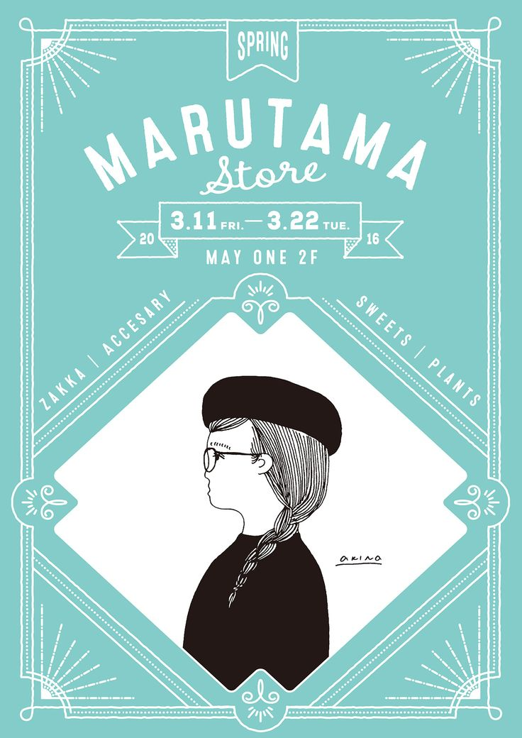 Marutama Store