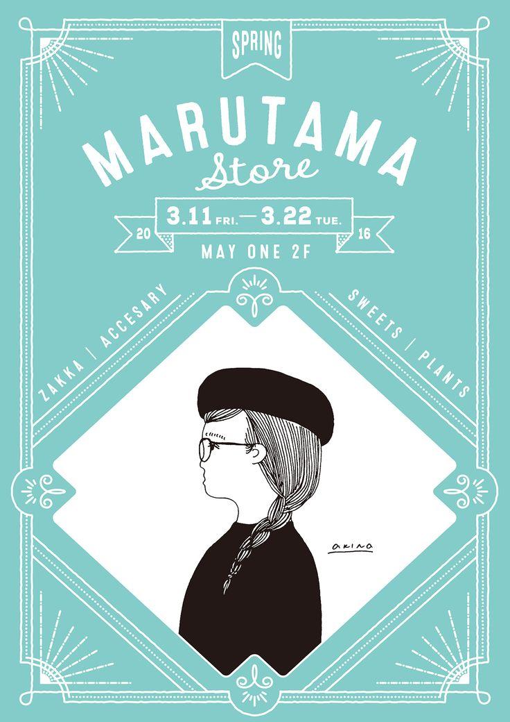 Marutama Store                                                                                                                                                                                 もっと見る
