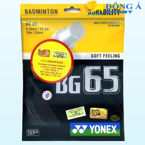 Dây đan vợt cầu lông Yonex BG 65 Ti được làm từ hợp chất titan phủ hydride tạo ra sợi dây chất lượng cao với độ đàn hồi tốt nhất, chịu được sức căng cao.