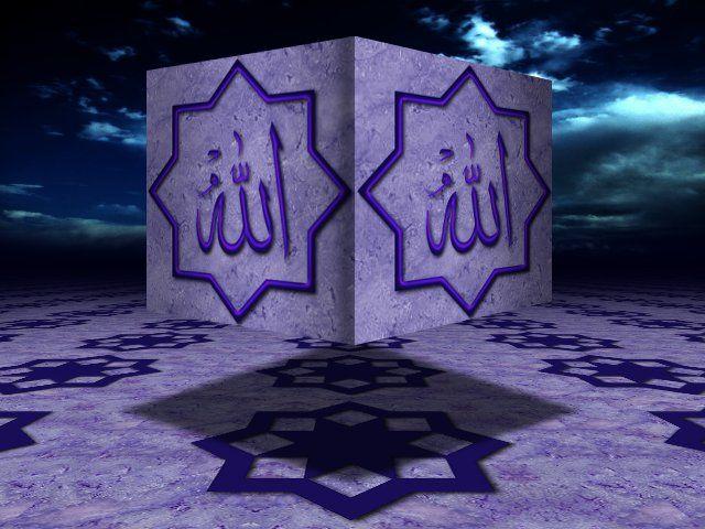 صور الله صور مكتوب عليها اسم الله ميكساتك Gaming Logos Art