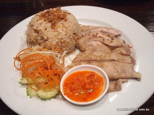 Street Food: Hainanese Chicken Rice $9.50 -  Malacca Straits ~ Malaysian - Broadway