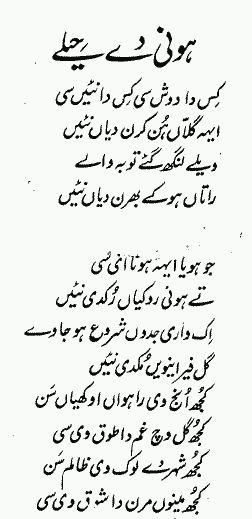 Punjabi poetry Punjabi Poetry t Punjabi poetry Punjabi