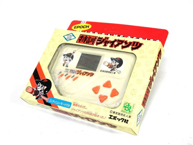 "90s Retro Epoch LCD Game Baseball Training ""Tokyo Giants"" NEW MINT #Epoch"