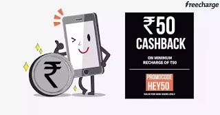 Freecharge offer :Get ₹ 50 cashback on 50 recharge & 50 Cashback on ₹ 250 DTH recharge (for new users)