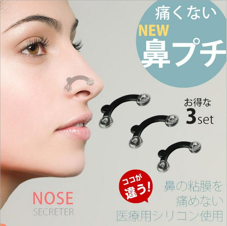 NEW HOT 1 box=3pairs  Nose Up Lifting Shaping Clip Secret Beauty Nose Clipper Shaper Massage Tool 3 Size No Pain MH127