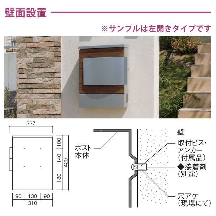 Amazon.co.jp: ユニソン おしゃれ郵便ポスト クルム(チョコブラウン) 左開き仕様 郵便受け: DIY・工具