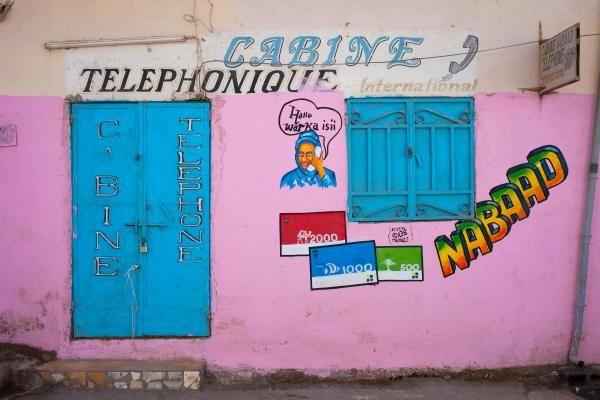 Djibouti, petits commerces | Sébastien Godret, photographe, commissaire d'exposition