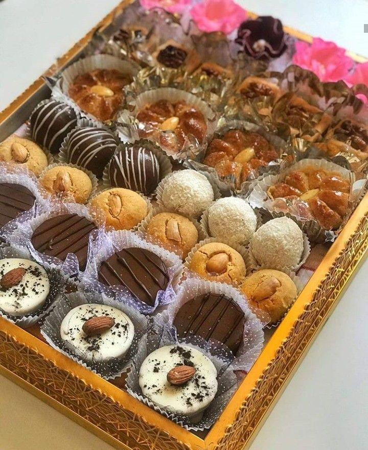 حلويات الأعراس حلويات الخطوبة حلويات العيد حلويات جزائرية عصرية و انيقة و البنة روعةة Food Breakfast Muffin