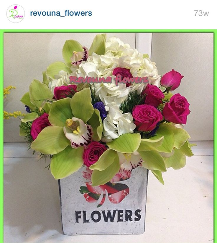 Combination fresh flowers by Revouna flowers