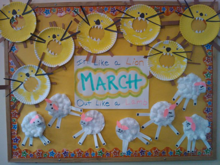 March Bulletin Board...In like a lion, out like a lamb! Oh these roaring toothy lions are too cute! Jamie, maybe the preschoolers could make these for use on my bulletin board?? I would only want one 'lamb'...