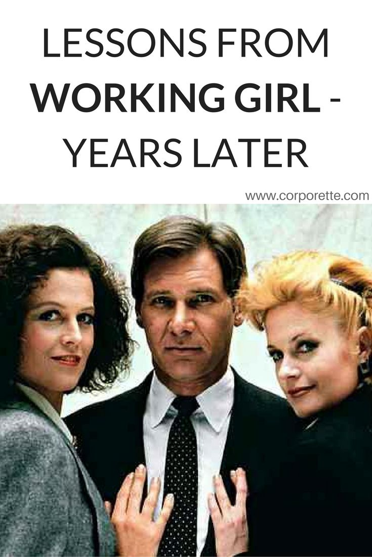 """Welcome to the second installment in our discussion of some iconic movies featuring """"working girls"""" — today, we're discussing the 1988 movie Working Girl. Warning, spoilers ahead…"""