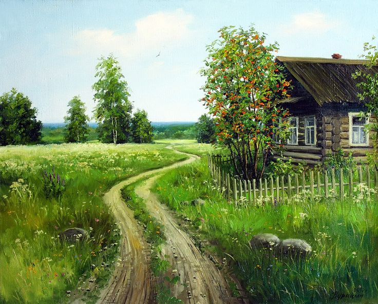 Distese di campagna. Artista Sergei Kuritsyn .. Discussione sulla LiveInternet - Servizio russo diario online
