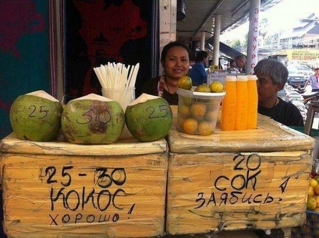 Смешные картинки из тайланда