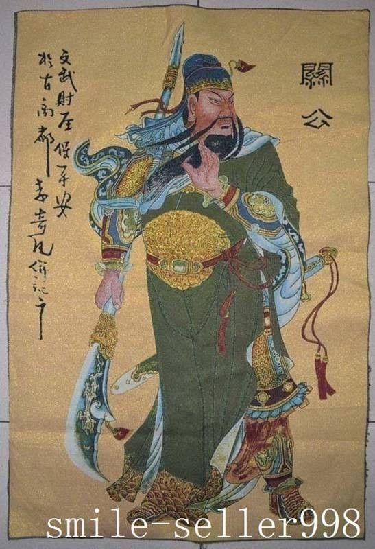 Тибет Шелковой Вышивкой Искусство 3 Королевство Герой Гуань Гун Гуань Юй Воин Танка
