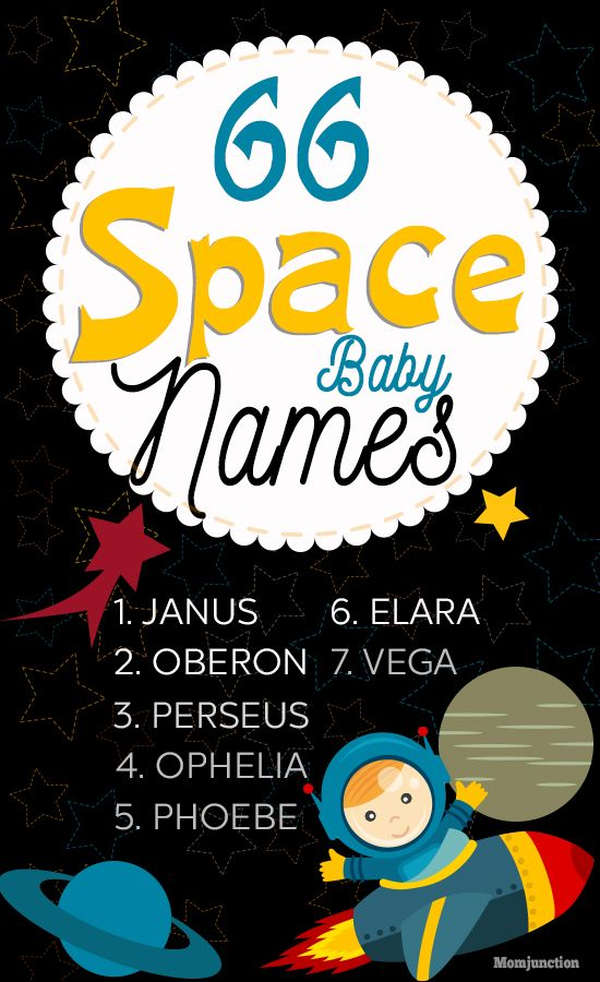 61 Cute And Adorable Space Baby Names For Boys And Girls