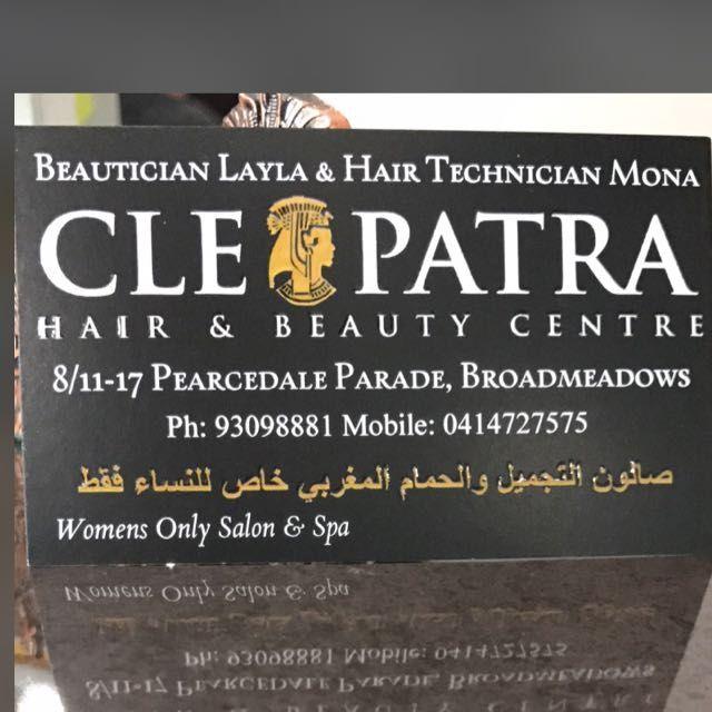 WhatsApp Group Invite