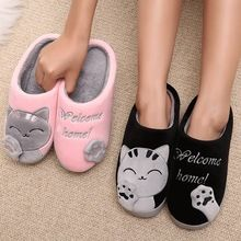 Women Winter Home Slippers Cartoon Cat Home Shoes Non-slip Soft Winter Warm Slippers Indoor Bedroom Loves Couple Floor Shoes - HotCakeseS