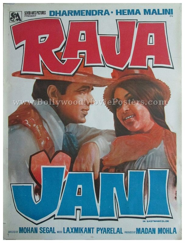 Vintage Bollywood poster of the Hindi film Raja Jani (1972) for sale.  This is an actual surviving old Bollywood poster for sale of the 1972 film that starred real life couple, Dharmendra & Hema Malini in lead roles.  Raja Jani is one of the early hit films to feature Dharmendra & Hema Malini together in pivotal roles. Their romance eventually culminated in marriage in 1980.  Printed and circulated a few years after the first release of the film (1970s), this vintage Hindi movie poster for…