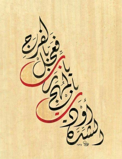 النثر العربي