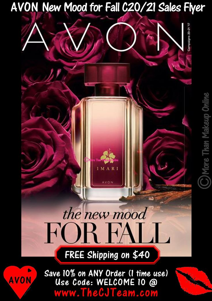 Avon Campaign 20/21, 2017 - The New Mood for Fall Avon Sales Flyer.  Your beauty routine, just got a lot easier! Shop early, these are only available WHILE SUPPLIES LAST!  Shop Avon Campaign 20 & 21, 2017 online August 31, 2017 through September 27, 2017. #Avon #CJTeam #Campaign20 #Campaign21 #C20 #ShopNow #Fall #NewMoodForFall #WhileSuppliesLast #AvonFlyer Sell Avon Online @www.cjteam.us. Shop Avon Online & Save 10% off ANY size order with coupon code: WELCOME10 @ www.TheCJTeam.com