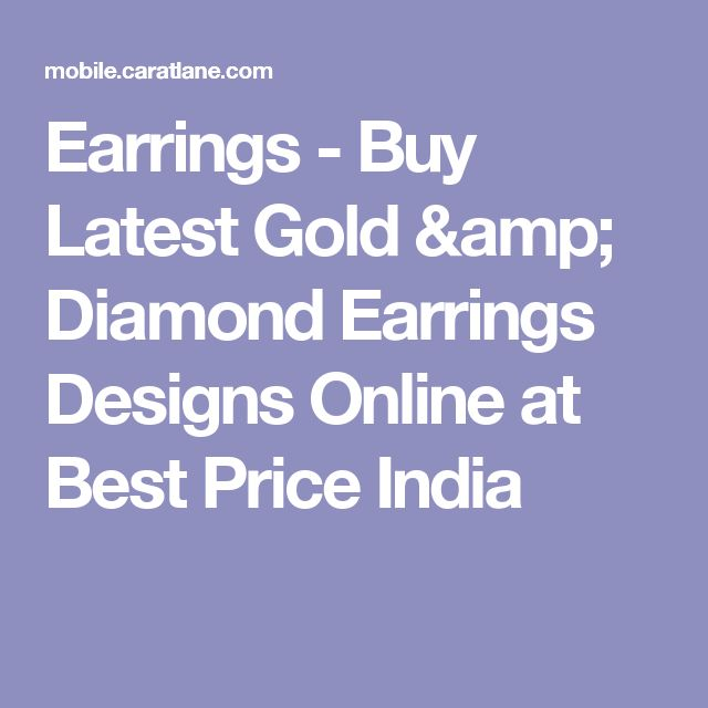 Earrings - Buy Latest Gold & Diamond Earrings Designs Online at Best Price India