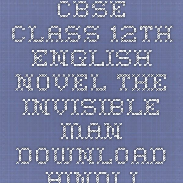 cbse class 12th english novel the invisible man download hindi in pdf - joinmedown.org