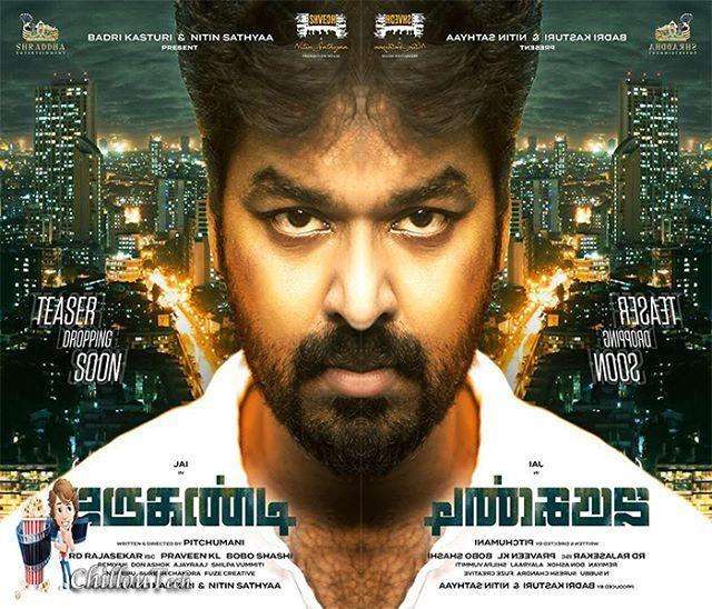 JAI FIRST LOOK | JARUGANDI | VENKAT PRABHU |TAMIL MOVIE | http://ift.tt/2GsYwsC #celebrity #actors #actress  #Bollywood #Tollywood #Hollywood #Kollywood  #cinema #movie #TamilCinema @Actor_Jai @actorvijay  #Jarugandi @Pitchumani @vp_offl #cinema @ajayraaj