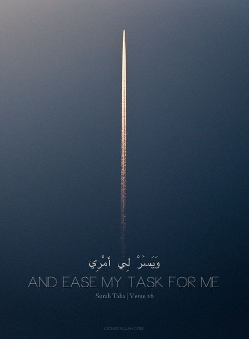 Oh Allah, ease my tasks for me and set my affairs, Ameen