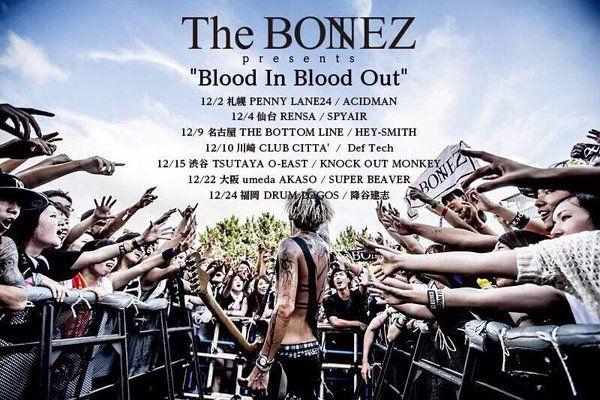 """本日12/24(木)は福岡!降谷建志『The BONEZ presents """"Blood In Blood Out""""』Drum LOGOS にサポート鍵盤で渡辺シュンスケ出演です!"""