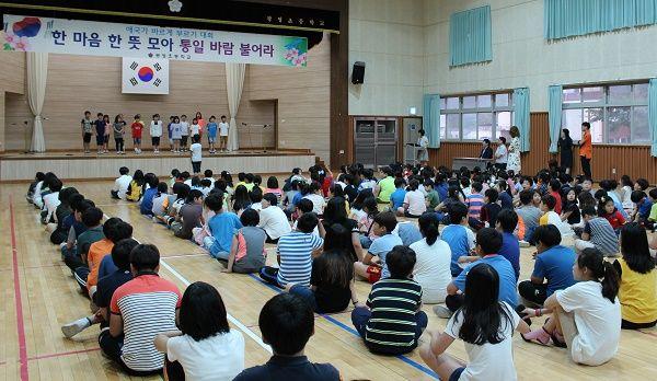 광영초등학교, 애국가 바르게 부르기 대회 개최