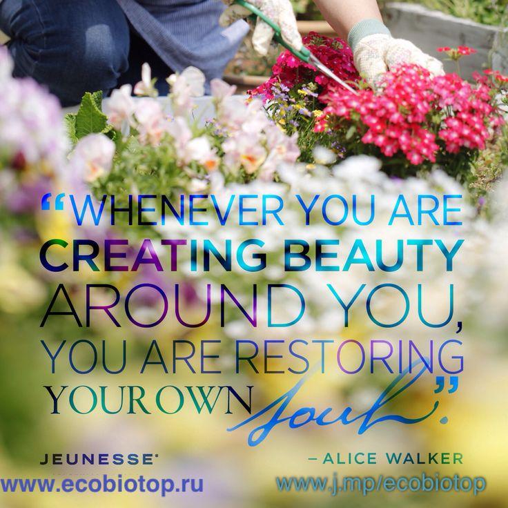 Каждый раз, когда Вы создаете красоту вокруг себя, Вы восстанавливаете свою собственную душу. - Элис Уокер www.ecobiotop.com  #beauty #happiness #change #life #like #mind #follow #alurtsoy #ecobiotop #optimism #followme #motivation #can #инстграмдня #интересно #оптимизм #мотивация #лайк #жизнь #изменить #мышление #citation #цитаты #motivation #instadaily #instalike #Success #secret #секрет #успех #time