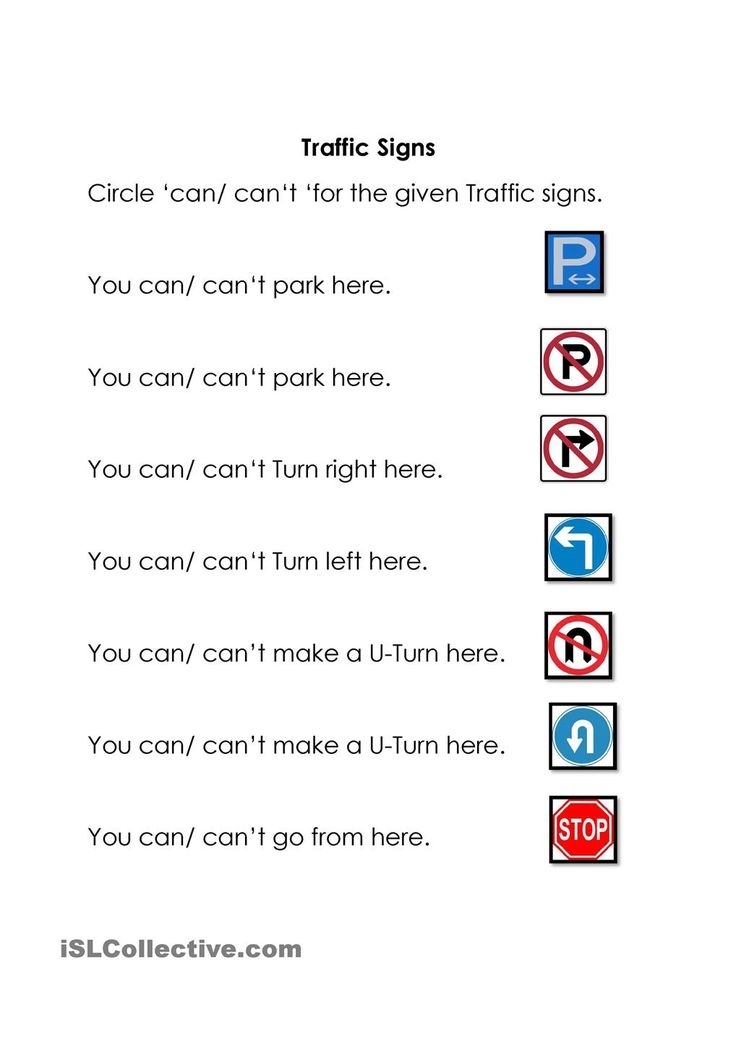 7 best Traffic Signs images on Pinterest   Traffic sign, Baby toys ...