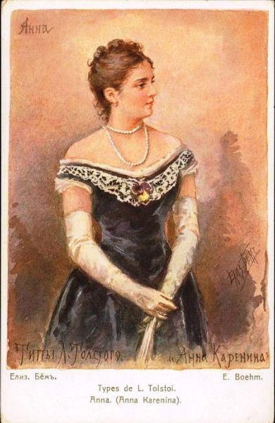 -Типы Толстого. Анна.. Бём (Эндаурова) Елизавета Меркурьевна (1843-1914)