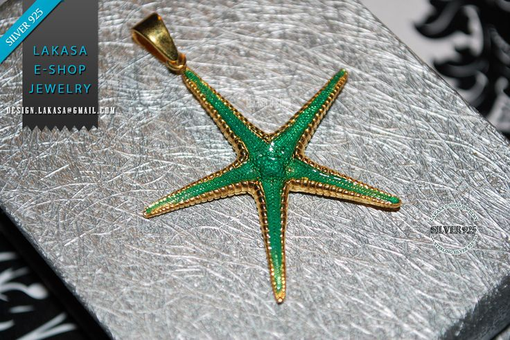 Sea Star Sterling Silver Gold plated Pendant Jewelry Love Woman Unisex Men Marine Hope Freedom Beautiful Sea Summer Greece Seestern Starfish #seastar #sea #star #seastern #starfish #necklace #jewelry #silver #jewellery #gift #woman #moda #joyas #mujer #pendant #collection #gifts #holidays #best #idea #men #dream #memories #παιδι #μενταγιον #ασημι #γυναικα #δωρο #μητερα #αντρας #αστεριας #θαλλασα #καλοκαιρι #nature #inspiration #free #shipping #delivery #lakasaeshop