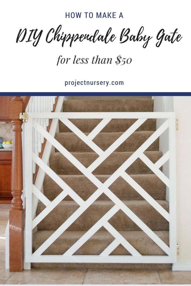 DIY Baby Gate... for under $50