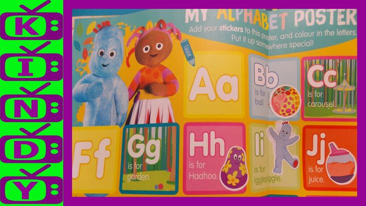 Igglepiggle and Upsy Daisy help us learn the alphabet. In The Night Gard...