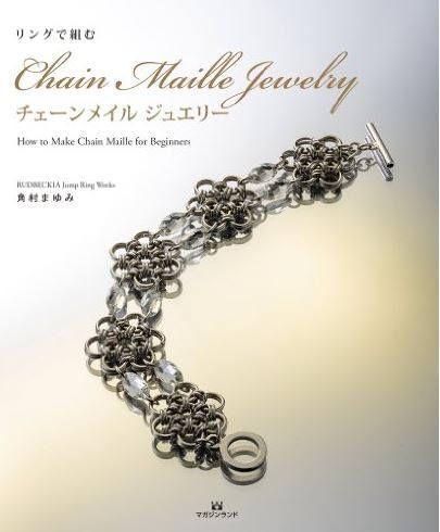 Chain maille jewelry by Mayumi Kadomura by coolcraftbook on Etsy