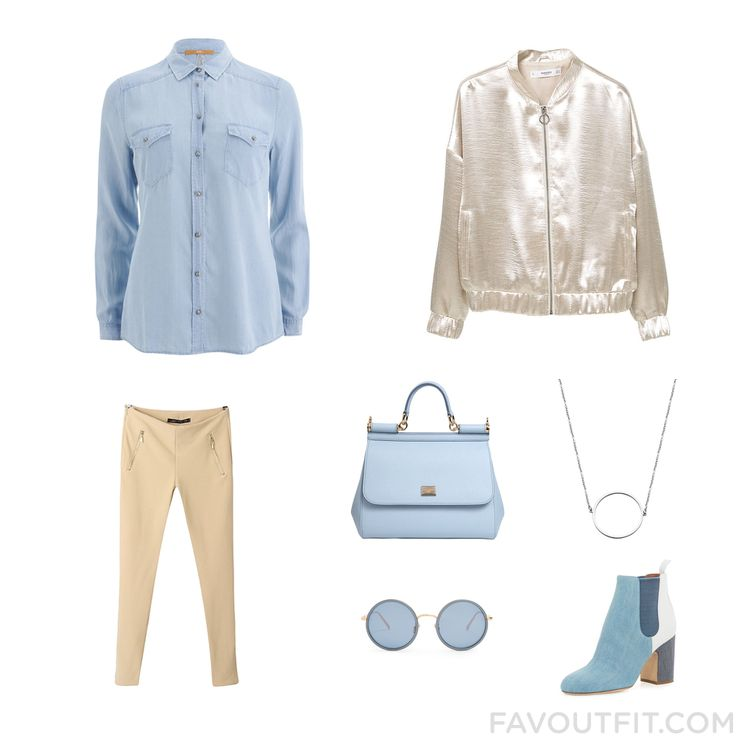 Clothing Items Including Boss Orange Top Bomber Jacket Leggings And Blue Purse From November 2016 #outfit #look