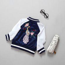 Jongens Meisjes Pauw Bloem Borduren Jassen Jas Childrens Jacket Uitloper Sportkleding Mode Patronen Baseball Uniform(China (Mainland))