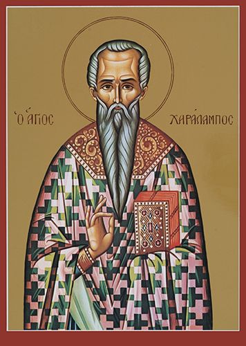 "Holy Hieromartyr Haralambos was a priest, he 115 years old when he was martyred. He miraculously survived all his tortures and converted many pagans who witnessed. He survived a burning furnace, fire on his beard, nailing him, and flaying him alive. At the end, Septimus Severus ordered him to be beheaded, and a voice from heaven was then heard. ""Come Haralambos, valiant in fight, to share in the joy and splendor of the Martyrs and holy priests!"""