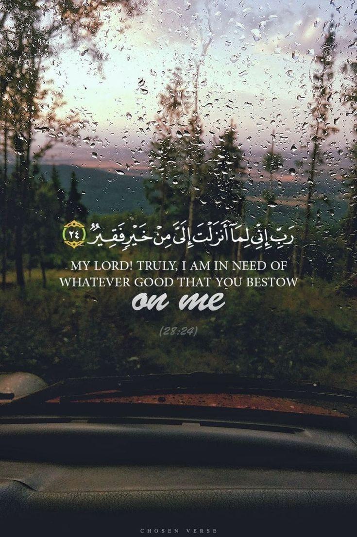 رب إنى لما أنزلت إلى من خير فقير  Quran quotes inspirational