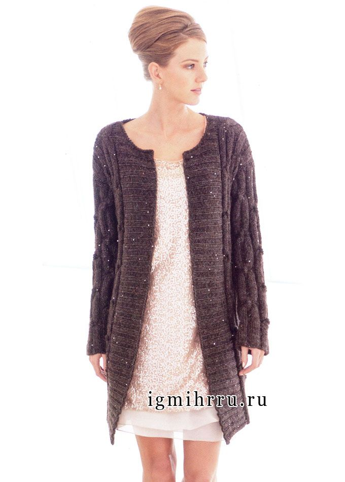 Long gray-brown jacket with a pattern of braids of alpaca yarn with sequins. Pattern in Russian - use Google Chrome to translate