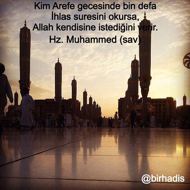 Hz. Muhammed (sav) @birhadis Instagram photos | Webstagram