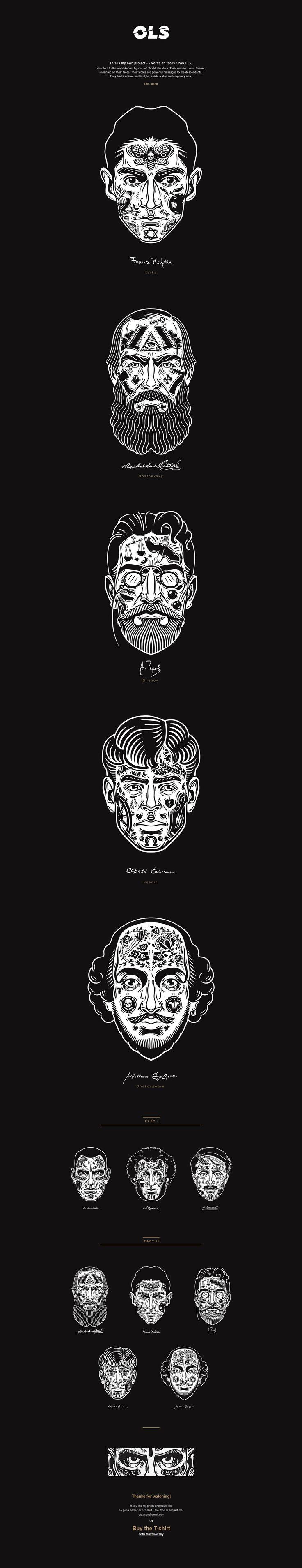 Words on faces / PART II, Illustration © OlesyaBogoley