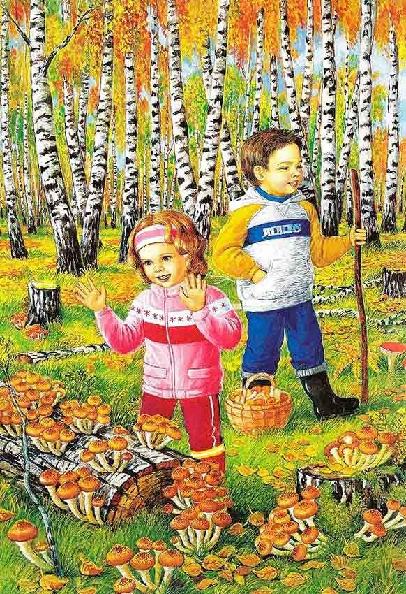 Осень на картинках для детей