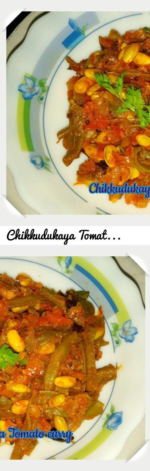 Chikkudukaya Tomato curry in Telugu -  Indian broad beans tomato curry... Tags: telugu vantalu, tasty and spicy recipes. south Indian recipes, Andhra vantalu, beans tomato curry, broad beans tomato curry, beans, Chikkudukaya, chikkudukayatomato, beans tomato curry in telugu, tomato beans, chikkudukaya tomato curry, chukkullu tomato curry, chikkudu tomato in telugu, chikkudu tomato curry in telugu, ChikkuduKaya Curry Recipe in Telugu, Chikkudukaya Fry, Broad Beans Recipes, Beans Recipes…