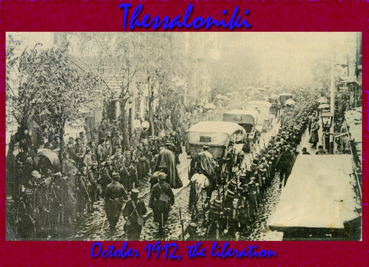 1912 LIBERATION OF THESSALONIKI FROM THE OTTOMAN OCCUPATION; SELANIK SALONIKA MACEDONIA BALKAN WAR | eBay